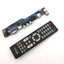 Firmware For T53L13.5 LCD TV motherboard