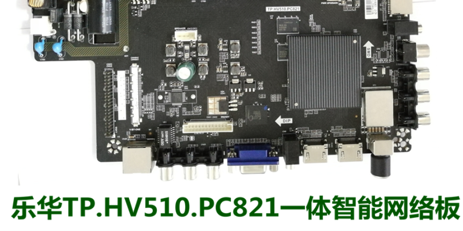 TP.HV510.PC821-UHD-FIRMWARE